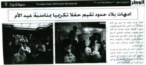 arab news 11