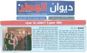 arab news 1