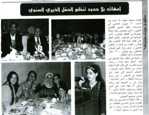 arab news 2