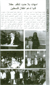 arab news 4
