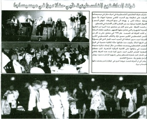 arab news 5