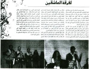 arab news 7