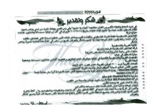 arabic new 12