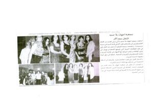 arabic news 8