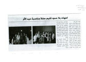 arabic news 9